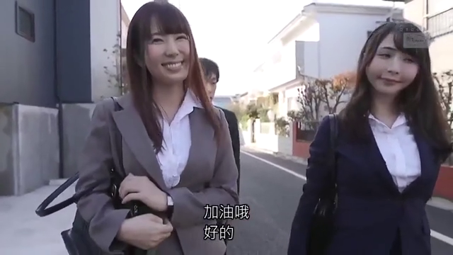 CJOD-232在商务旅行的商务酒店两个女性上司中文字幕